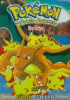 Pokémon DVD Guide