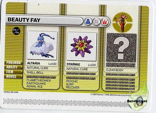 Pokemon emerald pokedex list images pokemon images