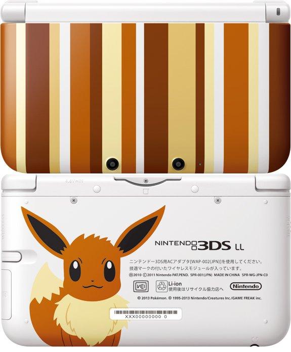 Nintendo 3DS XL Eevee edicion especial