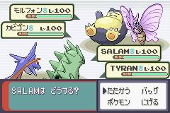 Brave Vs Docile Natures Pokemon
