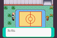 In this you use your own Pokémon (barring the legendaries) and the opponents match your highest level. So you get your basic Battles.  sc 1 st  Serebii & Pokémon Emerald - Battle Tent