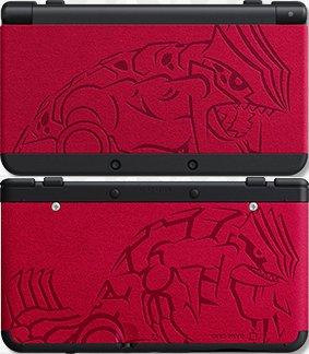 pok233mon special edition consoles