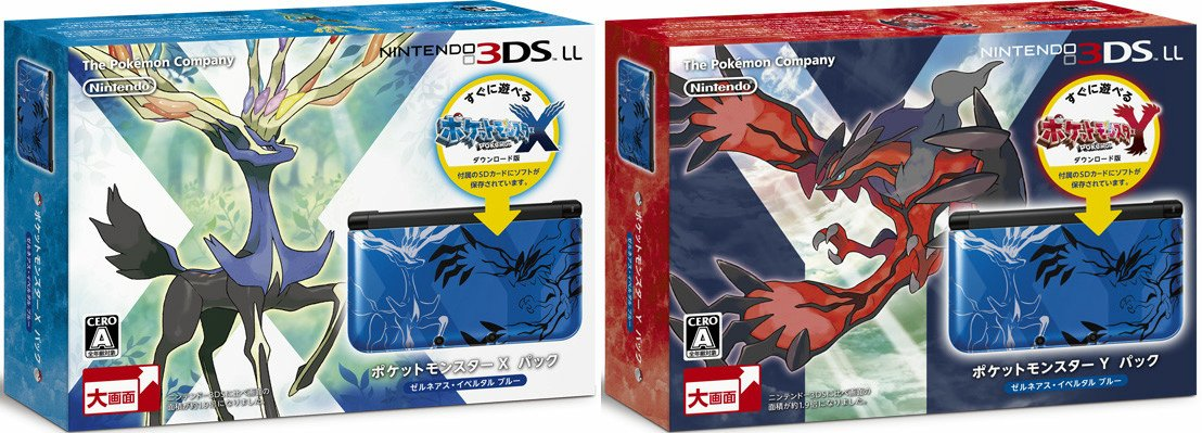 Pokemon X Y 3ds Xl Box Images Released Neogaf