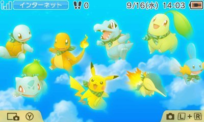 Pokémon Console Themes Serebiinet