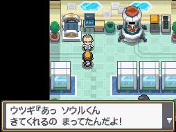 Pokémon Heart Gold & Soul Silver - Starter Pokémon