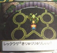 Rayquaza in a New Cave