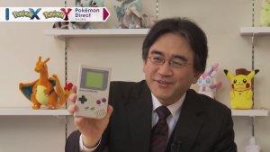 [Image: iwata.jpg]