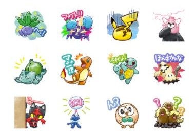 Pokémon - LINE Stickers