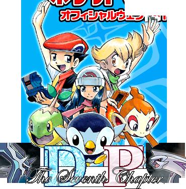 pokemon diamond pearl online