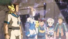 Pokemon movie 12 arceus e il gioiello della vita streaming download - Lo specchio della vita torrent ...