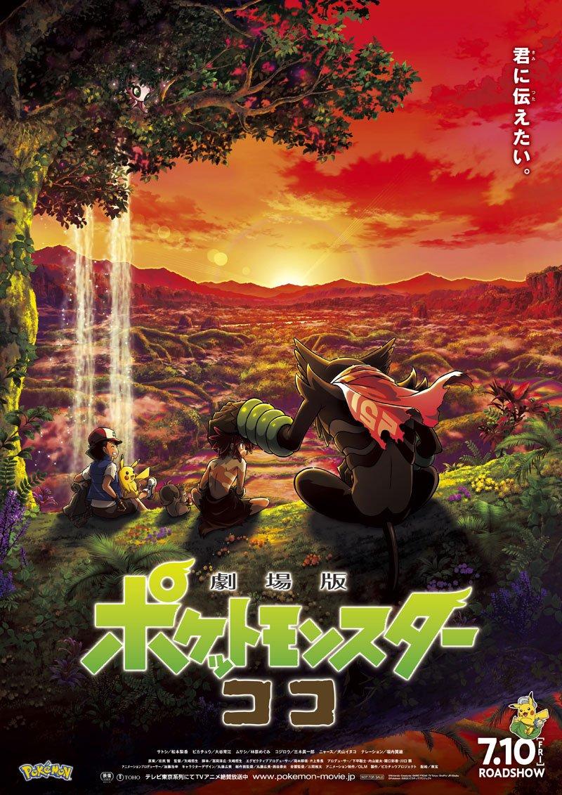 Kingdom Express - Number 2 Poster2