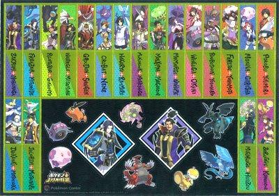 http://www.serebii.net/nobunaga/merchandise1.jpg
