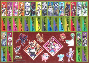 http://www.serebii.net/nobunaga/merchandise2.jpg