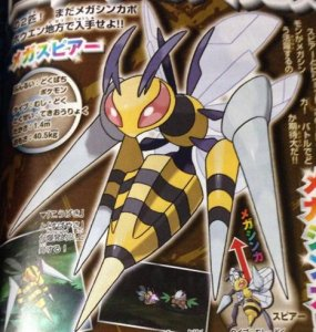 Pokemon Omega Ruby & Alpha Sapphire - Page 3 Beedrill