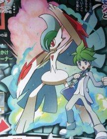 Pokemon Omega Ruby & Alpha Sapphire - Page 3 Gallade