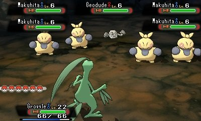 f19f99210a8 Pokémon Omega Ruby   Alpha Sapphire - Horde Encounters