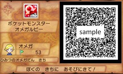 secretbase27.jpg