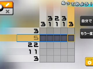 Pok mon picross pre release screenshots for Picross mural 1