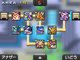 Pok mon picross location listings area 10 for Mural 01 pokemon picross