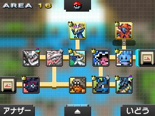 Pok mon picross location listings area 16 for Pokemon picross mural 2
