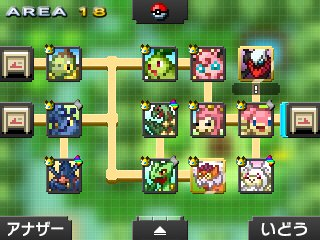 Pok mon picross location listings area 18 for Pokemon picross mural 2
