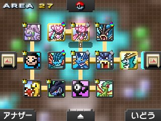 Pok mon picross location listings area 27 for Pokemon picross mural 2