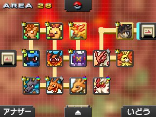 Pok mon picross location listings area 28 for Pokemon picross mural 2