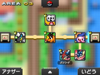 Pok mon picross location listings area 03 for Pokemon picross mural 2