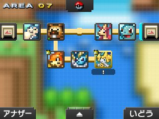Pok mon picross location listings area 07 for Mural 01 pokemon picross