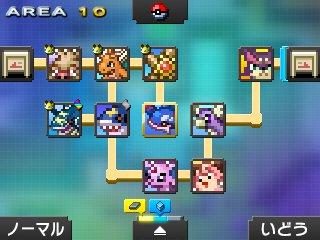 24 pokemon picross solution images pokemon images for Picross mural 1