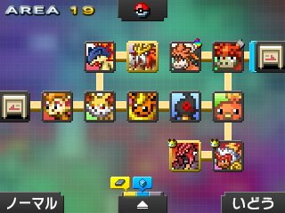 Pok mon picross location listings area 19 alt world for Mural 01 pokemon picross
