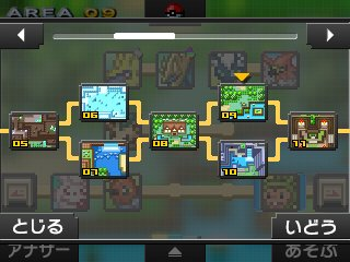 Pok mon picross area listings for Pokemon picross mural 02