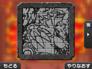 Pok mon picross murals for Pokemon picross mural 1