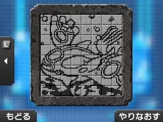 Pok mon picross murals for Pokemon picross mural 2