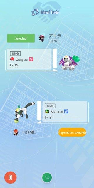 pokemon home friend trade 10