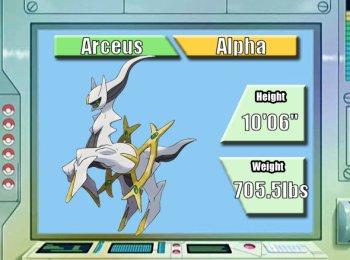 Arceus plates