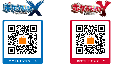 qrcodes.png