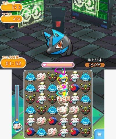 Rencontre streetpass pokemon shuffle
