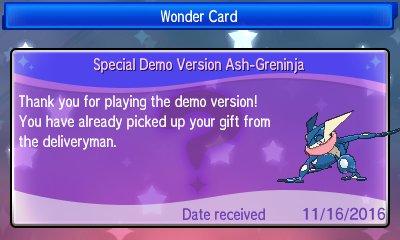 Pokémon Sun & Moon - Mystery Gift