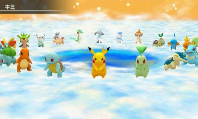 pokemon mystery dungeon explorers of sky riolu move list