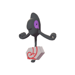 Yamask - #562 - Serebii.net Pokédex