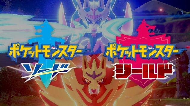 Pokemon Sword Shield Pre Release Trailers