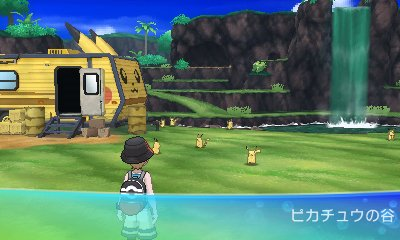 Pokémon Ultra Sun & Ultra Moon