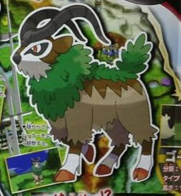Gen 6 Announced! - Page 4 Gogoat