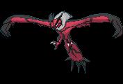 pokemons de kalos nao evoluidos e os raros 717