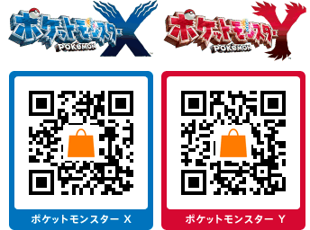mystery gift pokemon x and y codes