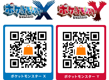 pokémon x y patches updates