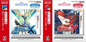 Tarjeta descarga Pokémon X y Pokémon Y